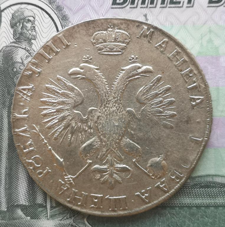 Отличный рубль Петр 1 1718 год. Малая голова. Редкий. С рубля!