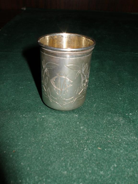 Стопка с позолотой.Серебро  84 пробы.Л.О 1892.Вес 35,8гр.