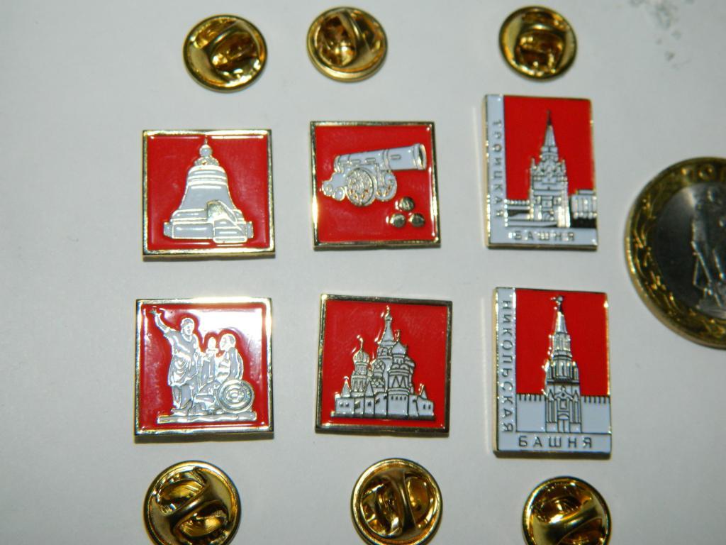 Москва кремль 6 знаков