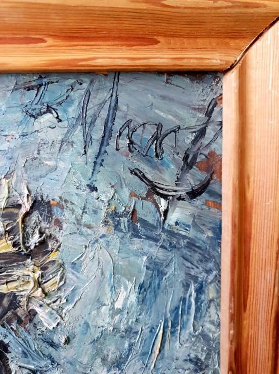 """Картина """"Мой дом"""" В. Маслова"""