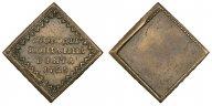 """Бородовой знак 1725 г. в форме ромба с выпуклой гуртовой надписью """"БОРОДА ЛИШНЯЯ ТЯГОТА"""""""