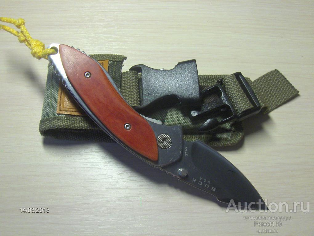 BUCK Knives usa Нож городской Туристический Дорожный С чётким фиксатором лезвия Хирургическая сталь
