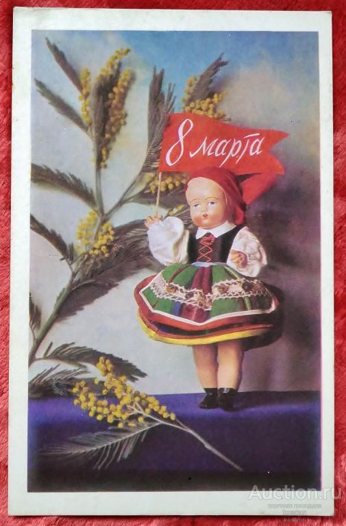 Для, открытки с куклами 8 марта