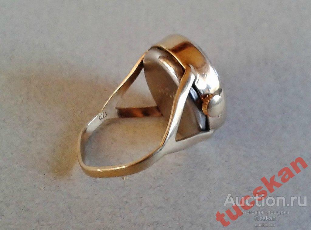 Часы кольцо  перстень  Чайка AU размер 17.5 рабочие СССР
