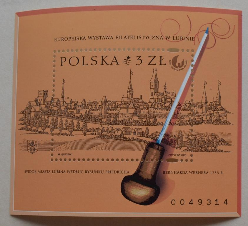 Польша 2001 г. Европейская Филателистическая выставка в Люблине Mi: Блок 145 В - чистый
