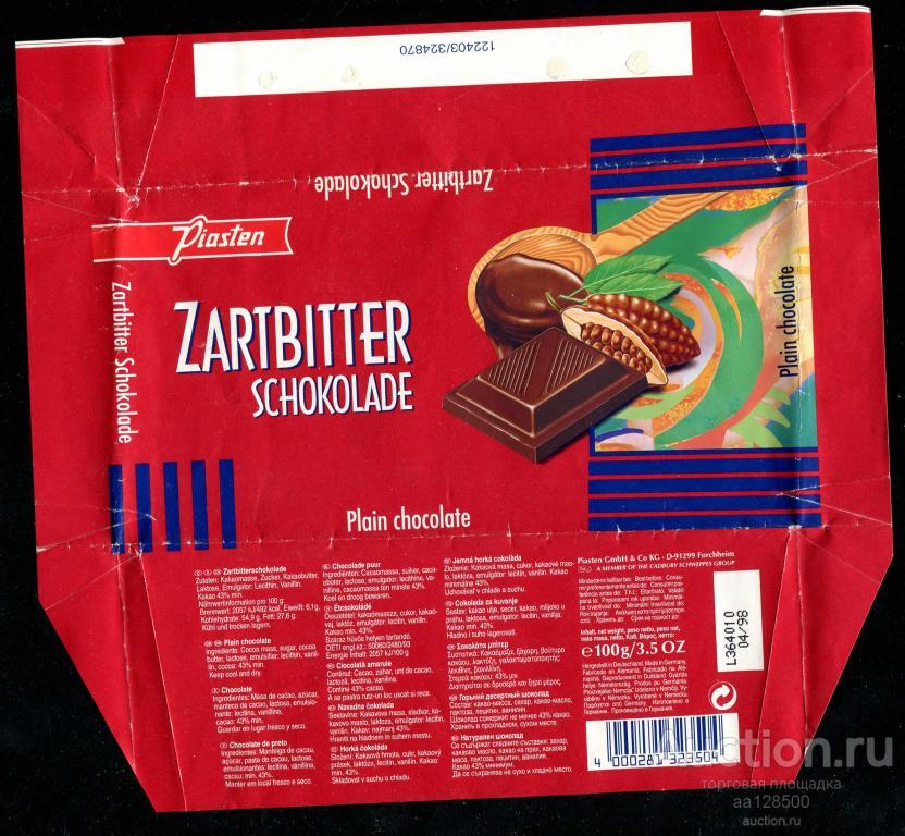 фото на этикетке шоколада в тольятти возведением каркаса