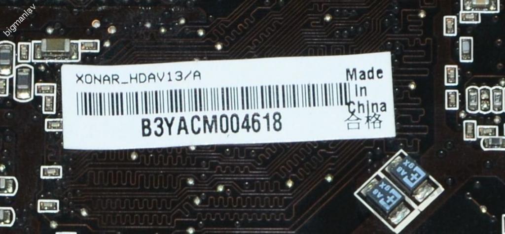 Звуковая карта ASUS Xonar HDAV 1.3