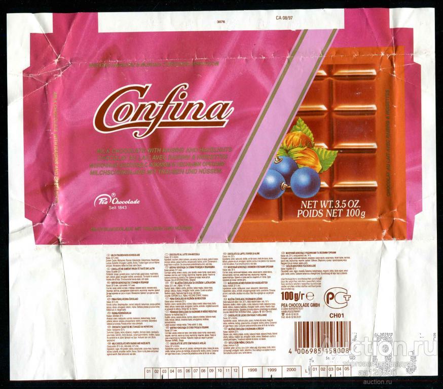 купить краску фото на этикетке шоколада в тольятти жизненных трудностей она