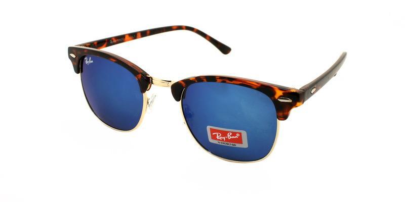 Очки солнцезащитные поляризационные Ray-Ban, Лучшая цена!