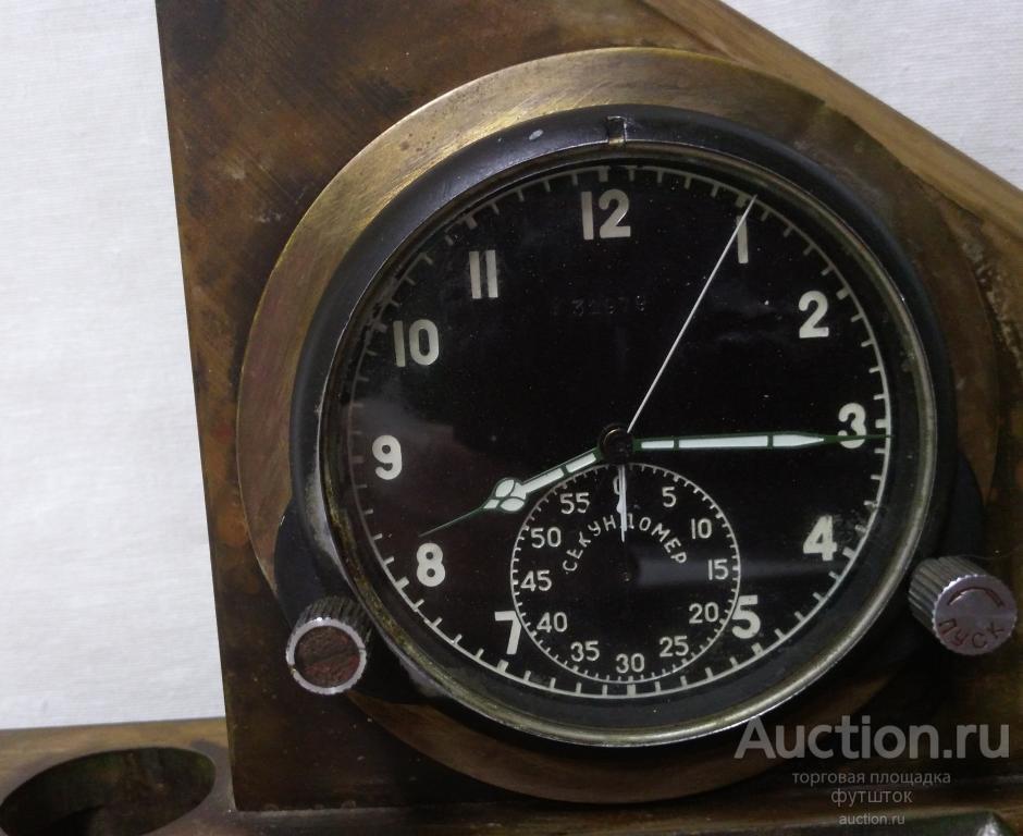 Часы настольные Авиационные ? Танковые ? Секундомер в корпусе Эбонит СССР