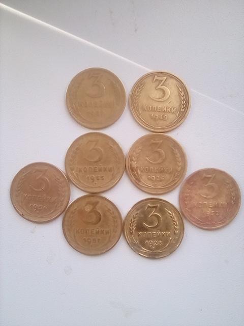 Монеты 3 копейки РЕДКИЕ !!! НЕ ЧАСТЫЕ !!! ХОРОШО СОХРАНИЛИСЬ !!!