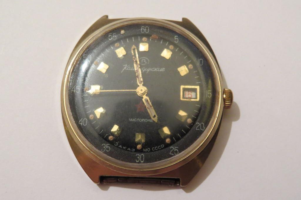 Часы продать позолоченные куда лонжин продать москва часы