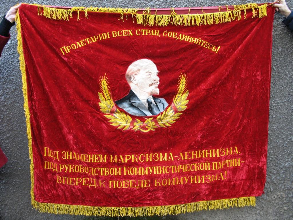 ЗНАМЯ СССР,БАРХАТ ВЫШИВКА,+навершие.