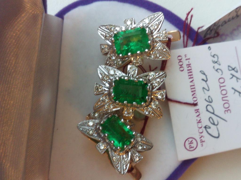 Серьги золото 585 , бриллианты и изумруды, 7,78 грамм