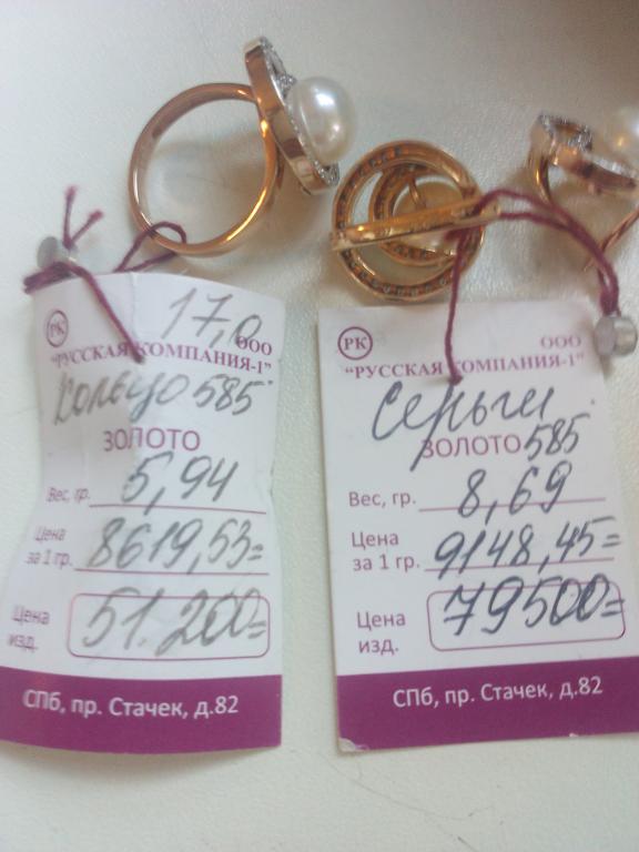 Кольцо золото 585 17 р-р, жемчуг, 5,94 грамм