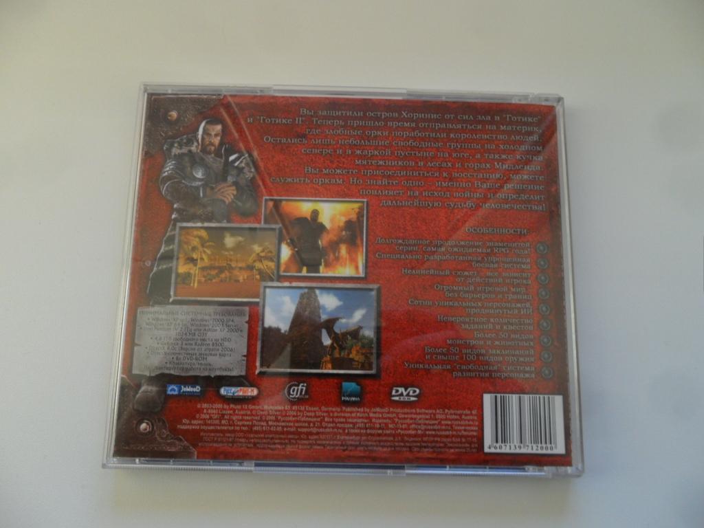 """Компьютерная игра PC """"GOTHIC III"""". Лицензия. DVD."""