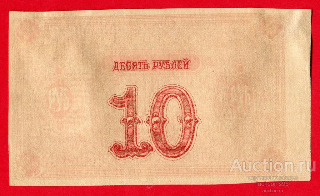 кредит 1000000000 рублей как оформить заявку на кредит в почта банке по телефону