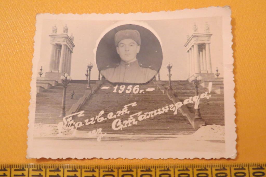 Дню учителя, открытки привет из сталинграда