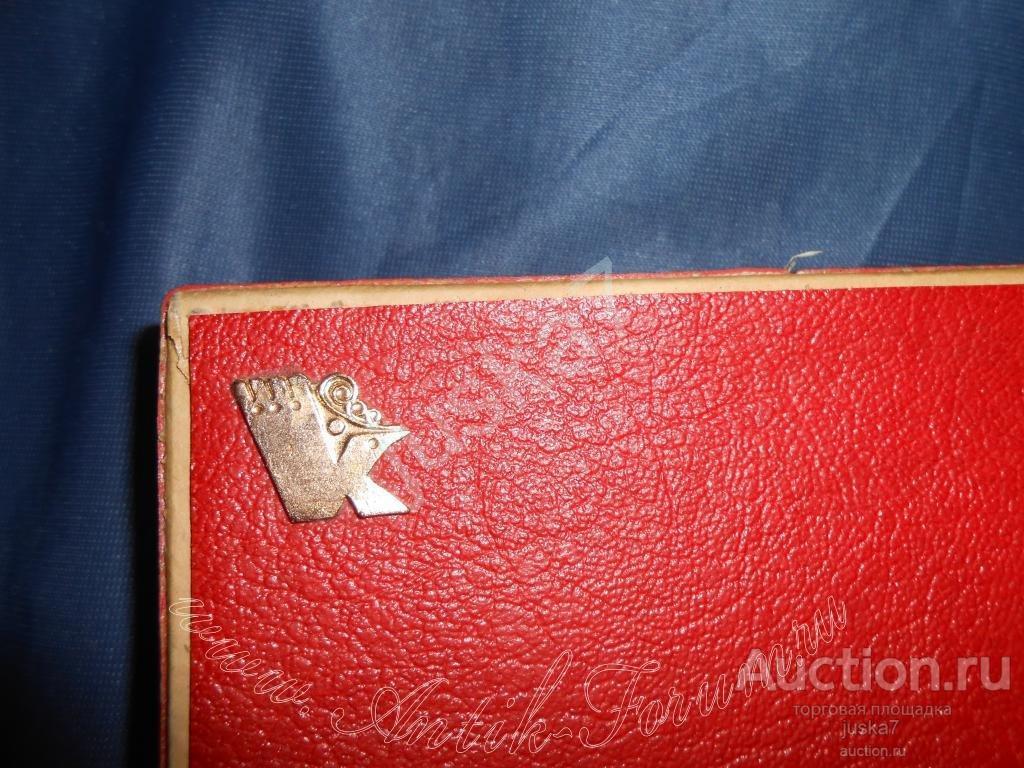 Ложечки кофейные 13,8 см Мельхиор Набор Казаковское ювелирное объединение Новый 1970 г