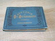 Souvenir de St. Petersburg: [ альбом с видами Санкт-Петербурга ] 1880-е гг.