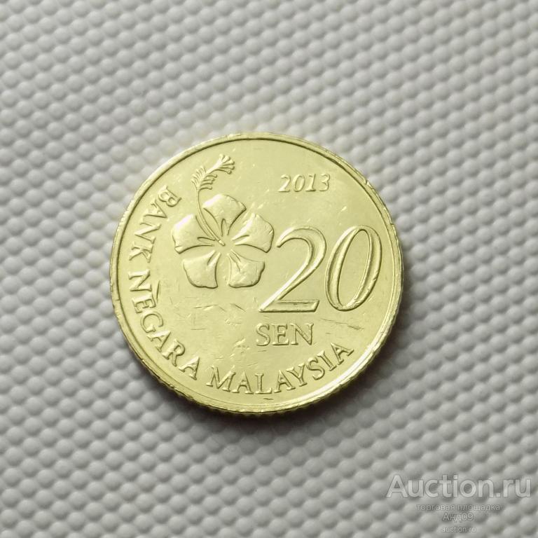 Малайзия 20 сен 2013 года (5507х)