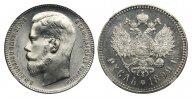 Рубль 1899 г. **, Брюссельский монетный двор, в слабе NGC MS 64