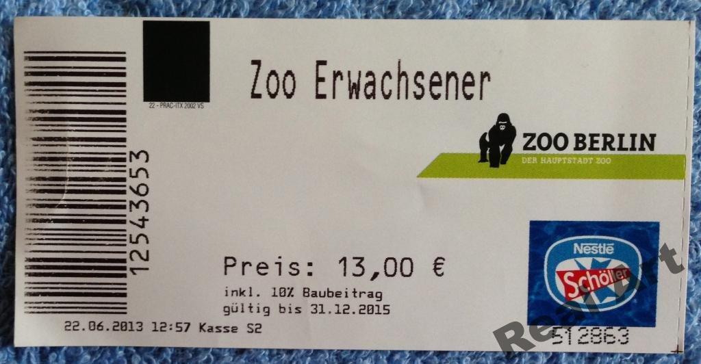 Билет зоопарк Берлин Германия страус