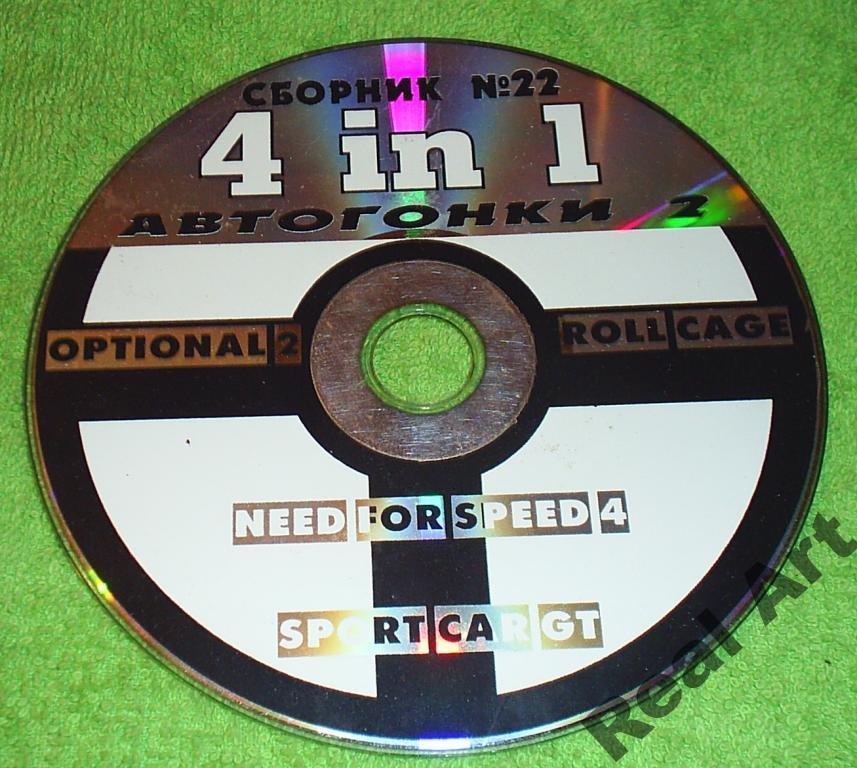 Сборник Автогонки 2 Need For Speed 4 Sport Car GT