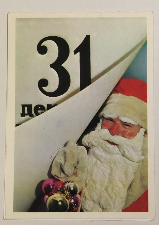 Открытки спасибо, советские новогодние открытки фото 60-70х