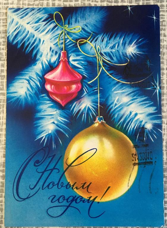 Новогодние открытки коробовой