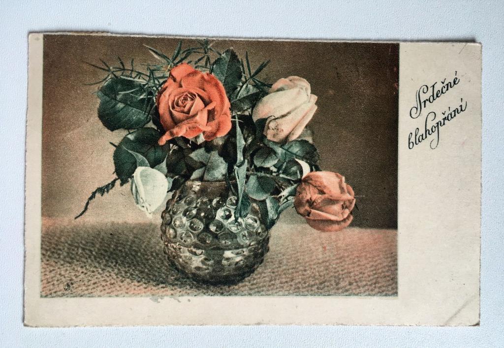 День, открытки 1949 года
