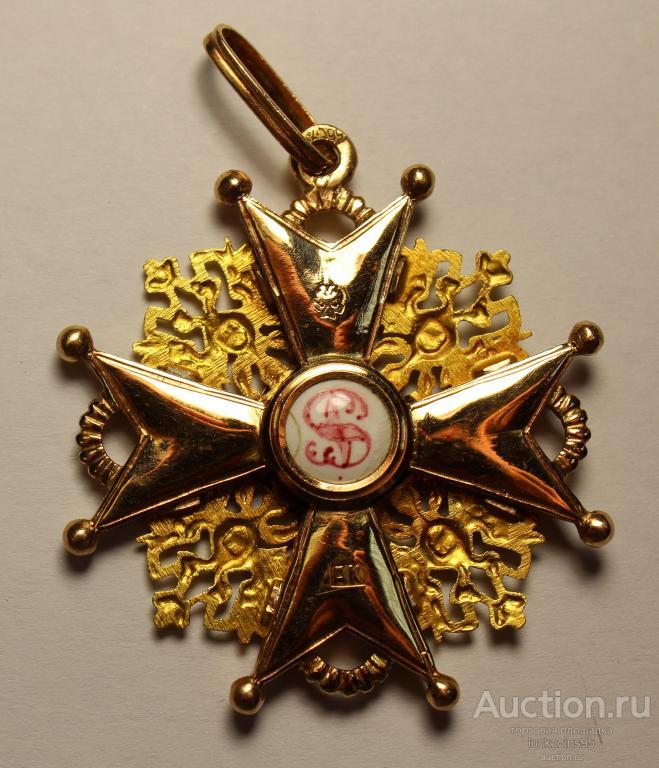 Орден Святого Станислава 3-й степени. Золото 56 - 10.4 грамм. Фирма Кейбель 1899-1904 гг. Клеймо АК.