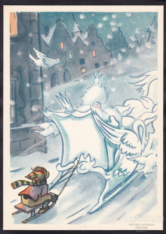 снежная королева уносит кая картинка тебя