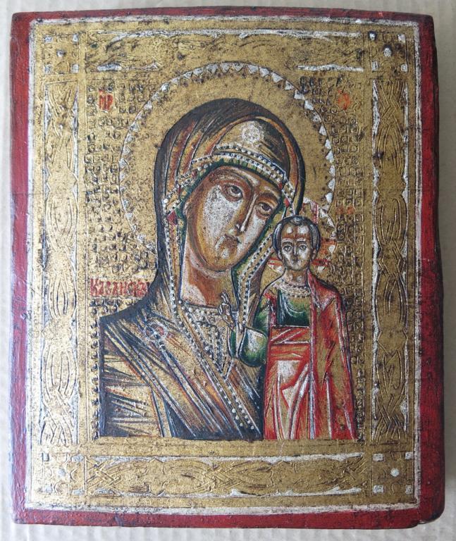Икона Пресвятая Богородица Казанская, темпера по золоту,Питер!!