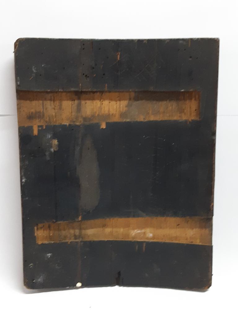 Старинная Икона Праздники Дерево Левкас Краски тампера Размер; 32,5 х 25,5 см с рубля
