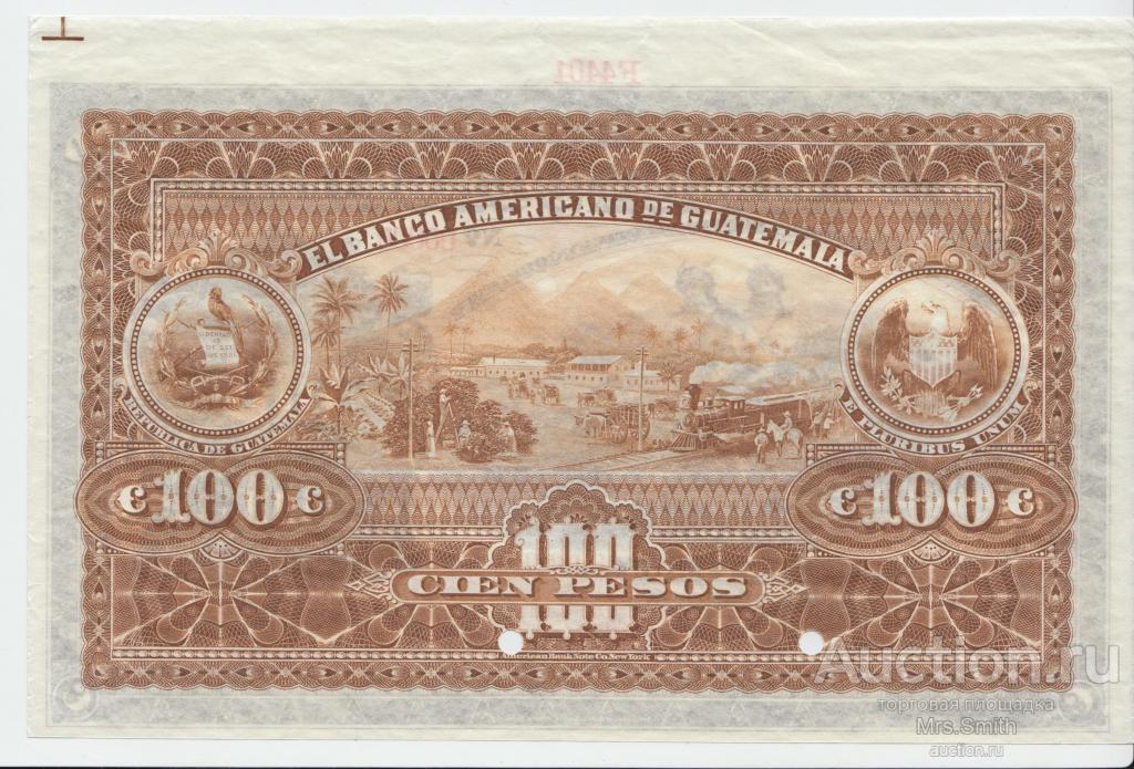 Гватемала. Набор образцов 1, 5, 100 песо (1895—1920) specimen