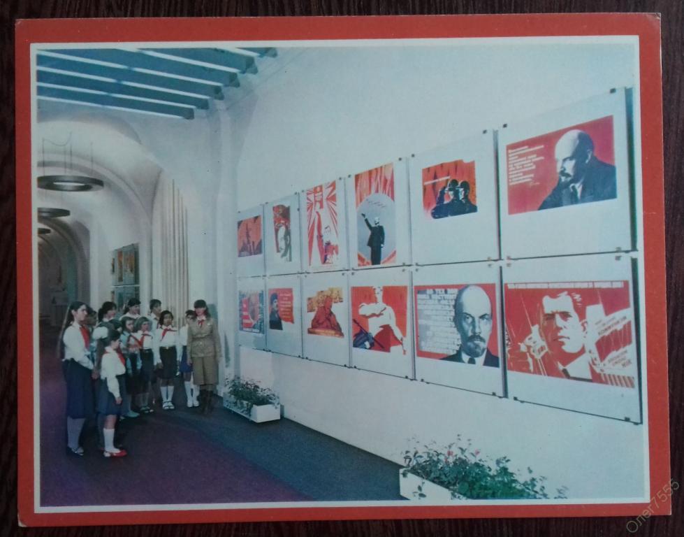 Музей открытки пионерская