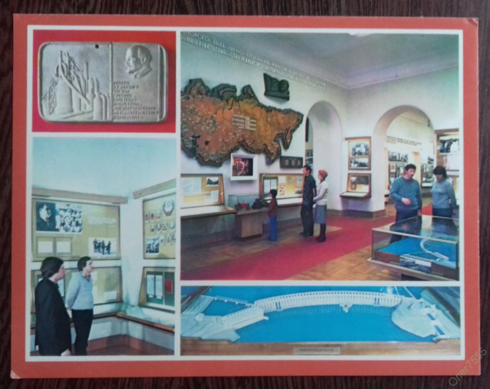 Музей открытки пионерская, новым годом 1956