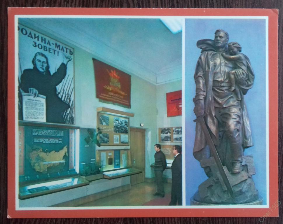 Музей советской открытки, красногорск самое красивая