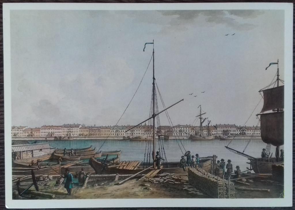 открытка другу на английской набережной табурет