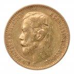 5 рублей 1899 год. ФЗ . Хороший сохран!