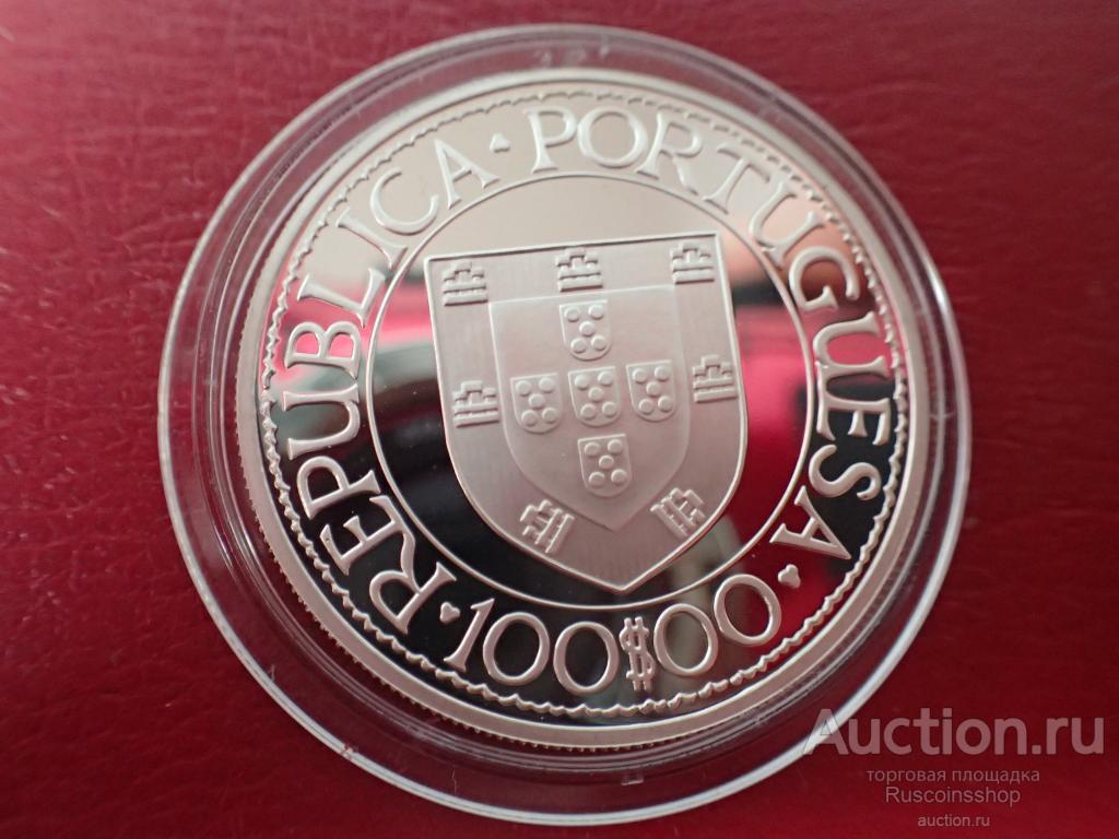Португалия 100 эскудо 1988 ПРУФ. Корабль .ОРИГИНАЛ !!СЕРЕБРО . / Ц 681