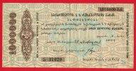 1000000 рублей 1922 год. Обязательство народного банка ГРУЗИЯ ССР. Редкость!