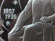 1 рубль-1987-Пруф-Циолковский-ММД или Перепутка-Редкая!!!