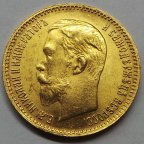 5 рублей 1903 года АР. Николай II. Сохранность AUNC. Золото