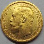 15 рублей 1897 года АГ. За обрез шеи зах. две буквы СС. Николай II. Сохранность хорошая. Золото