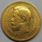 7 рублей 50 копеек 1897 года АГ. Николай II. Сохранность хорошая. Золото