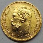 5 рублей 1902 года АР. Николай II. Сохранность AUNC. Золото