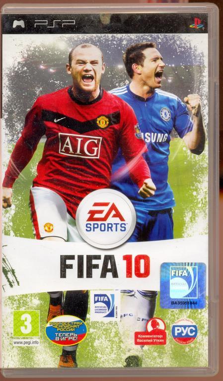 Игра для SONY PSP - FIFA 10 в коробке ОРИГИНАЛ