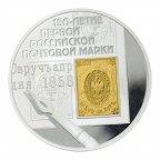 3 рубля 2008 год, 150 летие Первой Российской Почтовой Марки. Серебро 925 проба, вес: 31,1